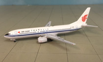 ACB5508 | Aero Classics 1:400 | Boeing 737-800 Air China B-5508