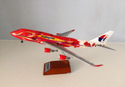 BBOX2526 | JC Wings 1:200 | Boeing 747-400 Malaysia 9M-MPB, 'Hibiscus' (with stand)