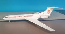 SC302 | Sky Classics 1:200 | VC-10 United Arab Emirates G-ARVF