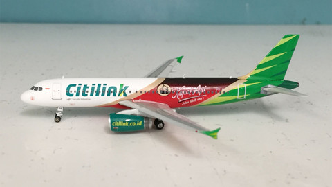 Ph11227 phoenix 1400 airbus a320 citilink pk glc kapal api image 1 reheart Image collections