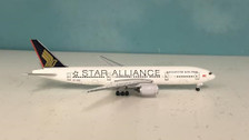 A59VSRE | Aero 500 1:500 | Boeing 777-200 Singapore Airlines 9V-SRE (Star Alliance) | is due: February 2016