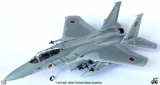 JCW72F15001 | JC Wings Fighters 1:72 | F-15J Eagle JASDF 306th Tactical Fighter Squadron, Komatsu Air Base