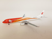 ACB6361 | Aero Classics 1:400 | Airbus A321 Air China B-6361