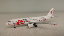 ACB6610 | Aero Classics 1:400 | Airbus A320 Air China B-6610, 'Red Flowers'