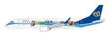 JC4669   Herpa Wings 1:400   Embraer E-190 Mandarin SunMoonLake   Is due: June 2016
