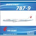 PH20131 | Phoenix 1:200 | Boeing 787-9 Air China B-7877