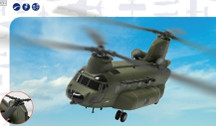 AA34213 | Corgi 1:72 | Boeing Vertol Chinook HC.3, ZH904, RAF No.18 Squadron, Odiham, 2012 | is due: October 2016