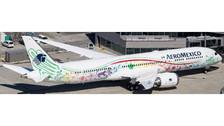 LH4019 | JC Wings 1:400 | Boeing 787-9 Aeromexico XA-ADL, 'Quetzalcoatl' | is due: October 2016