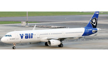 LH2025 | JC Wings 1:200 | Airbus A321 V-Air B-22608 (with stand) | is due: November 2016