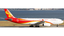 LH2023 | JC Wings 1:200 | Airbus A330-300 Hong Kong Airlines B-LNR (with stand) | is due: November 2016