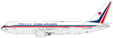 XX2745 | JC Wings 1:200 | Boeing 767-200 China Airlines B-1838, 'Old Colours' (with stand) | is due: February 2017