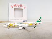 ACB16205 | Aero Classics 1:400 | Airbus A321 EVA Air B-16205, 'Gudetama'