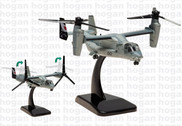 HG60098 | Hogan Die-cast 1:200 | MV-22B Osprey US Marines 168011, VMM-163 'Ridge Runners'