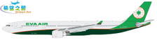 DAEVA337 | Dream Air 1:400 | Airbus A330-300 EVA Air B-16337 | is due: April 2017