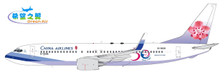 DACAL606 | Dream Air 1:400 | Boeing 737-800 China Airlines B-18606, '50th Anniv.' | is due: April 2017