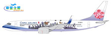 DACAL610 | Dream Air 1:400 | Boeing 737-800 China Airlines B-18610, 'Lavender' | is due: April 2017