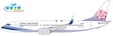 DACAL617 | Dream Air 1:400 | Boeing 737-800 China Airlines B-18617 | is due: April 2017