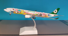 XX2152 | JC Wings 1:200 | Airbus A330-300 Eva Air B-16332, 'Joyful Dream' (with stand)
