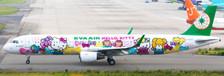 PH04143 | Phoenix 1:400 | Airbus A321 EVA Air B-16207, 'Hello Kitty Friendship Bows' | is due: September 2017
