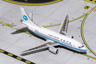 GJCXA1671 | Gemini Jets 1:400 1:400 | Boeing 737-500 Xiamen Airlines B-2591 | is due: September 2017