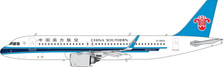 PH11402 | Phoenix 1:400 | Airbus A320neo China Southern B-8965 | is due: October 2017