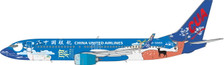 PH11403 | Phoenix 1:400 | Boeing 737-800 China United Airlines B-5665, 'Baotou Dream' | is due: October 2017