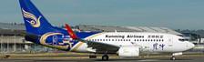 LH4069 | JC Wings 1:400 | Boeing 737-700 Kunming Airlines B-1461, 'Teng Chong' | is due: November 2017
