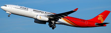 XX4024 | JC Wings 1:400 | Airbus A330-300 Shenzhen Airlines B-8865 | is due: November 2017
