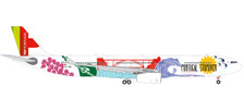 558945 | Herpa Wings 1:200 1:200 | Airbus A330-300 TAP Portugal CS-TOW, 'Portugal Stopover' (plastic) | is due: January / February 2018