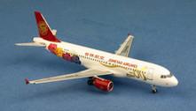 ACB6717 | Aero Classics 1:400 | Airbus A320 Juneyao Airlines B-6717, 'Anniversary'