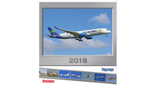 CALF18 | Gifts | Flugzeuge Airplanes Wall Calendar 2018 (with 24 postcards)