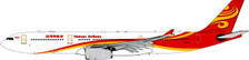 PH411428 | Phoenix 1:200 | Airbus A330-300 Hainan Airlines B-8016 | is due: January 2018