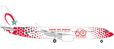 531153 | Herpa Wings 1:500 | Boeing 737-800 Royal Air Maroc CN-RGV '60th Anniversary Colours' is due: March/ April 2018