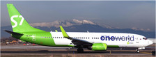 LH4086 | JC Wings 1:400 | Boeing 737-8ZSWL S7 Airlines (One World) | is due: January 2018