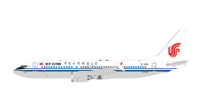 GJCCA1706 | Gemini Jets 1:400 1:400 | Boeing 737 MAX 8 Air China B-1396  | is due: March 2018