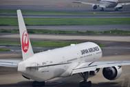 PH04184 | Phoenix 1:400 | Boeing 777-300ER JAL JA741J | is due: March 2018