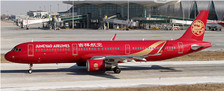 LH2179 | JC Wings 1:200 | Airbus A321-211 Juneyao Airlines B-1808 (with stand) | is due: April 2018