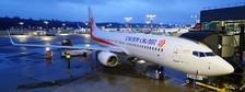 XX4410   JC Wings 1:400   Boeing 737-800 Okay Airways B-1228 ,'9999th. B737'   is due: May 2018