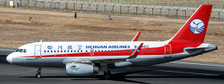 XX4416   JC Wings 1:400   Airbus A319WL Sichuan Airlines B-6453   is due: May 2018