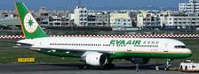 XX4417   JC Wings 1:400   Boeing 757-200 EVA Air B-27017   is due: May 2018