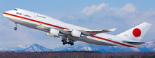 LH2207   JC Wings 1:200   Boeing 747-400 JASDF 20-1101 (with stand) 'flaps up'   is due: May 2018