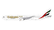 G2UAE727 | Gemini200 1:200 | Boeing 777-300ER Emirates A6-ENJ (with stand) | is due: May 2018