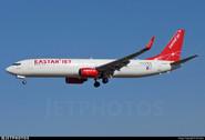 04196 | Phoenix 1:400 | Boeing 737-900 Easter Air HL8097 | is due: May 2018