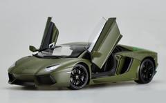 1/18 Lamborghini Aventador LP700-4 (Dark Green)
