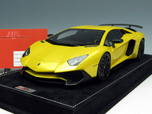 1/18 MR Lamborghini Aventador LP750-4 (Yellow)
