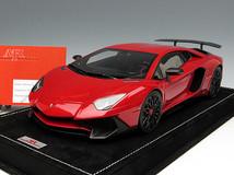 1/18 MR Lamborghini Aventador LP750-4 (Red)