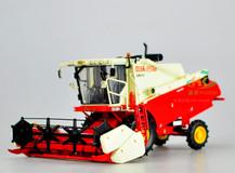 1/35 Dealer Edition Foton Lovol GN70 Harvester