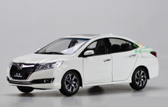 1/18 Dealer Edition Honda Crider (White)