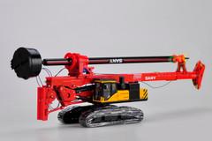 1/50 Dealer Edition SANY SR280R Rotary Drilling Rig