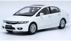 1/18 Dealer Edition Honda Civic (White) 8th Generation